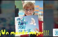 Los centros educativos pozoalbenses celebraron el Día de la Paz